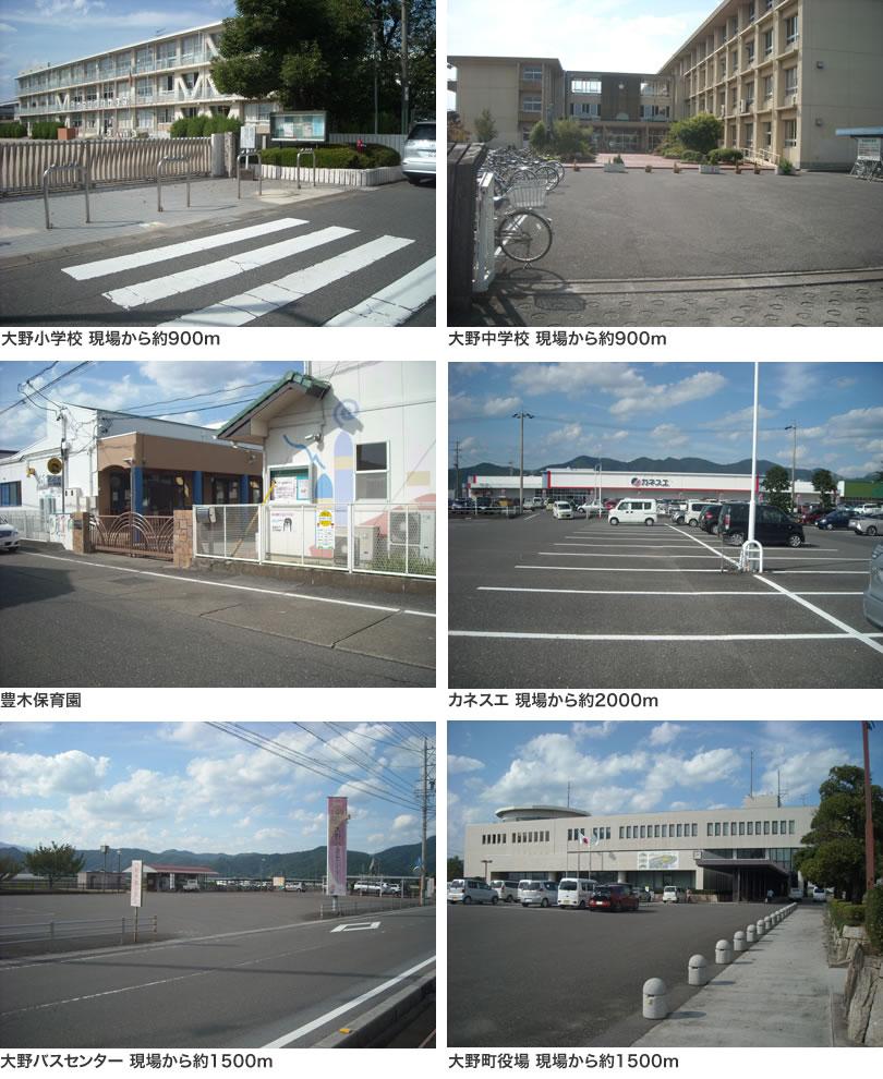ファイル 9-5.jpg